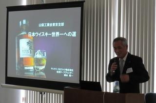 japan- whiskey.jpg