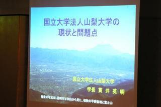 nukui-02_20050625.jpg