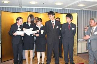takedabushi_20040719.png